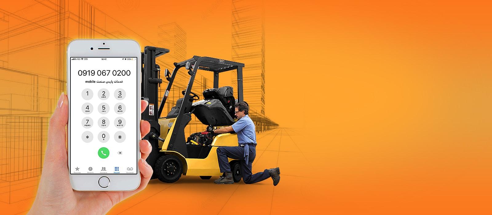 شرکت پارسی صنعت بورس ماشین آلات صنعتی
